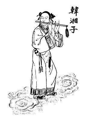 ตำนานโป๊ยเซียน-ผู้วิเศษของจีน เซียนองค์ที่ 7 ฮั่นเซียงจือ |  หวยออนไลน์ ถูกหวย https://tookhuay.com/