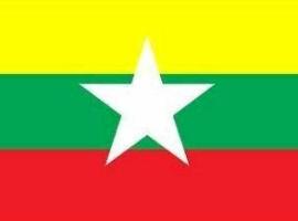 ธงชาติเมียนมาร์